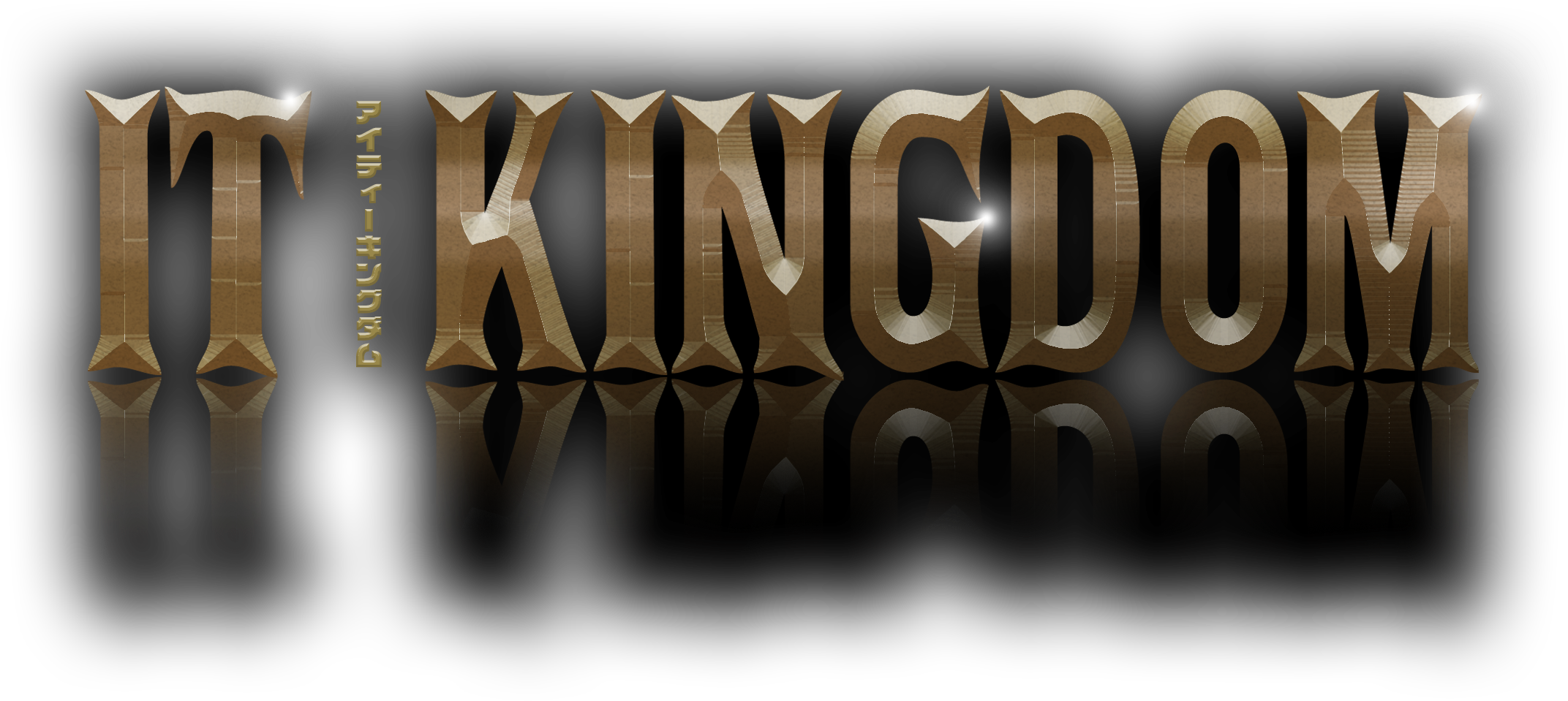 IT KINGDOM